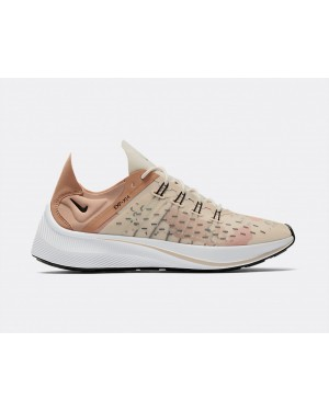 AR4211-200 Nike EXP-X14 - Light Cream/Zwart-Praline-Bruin