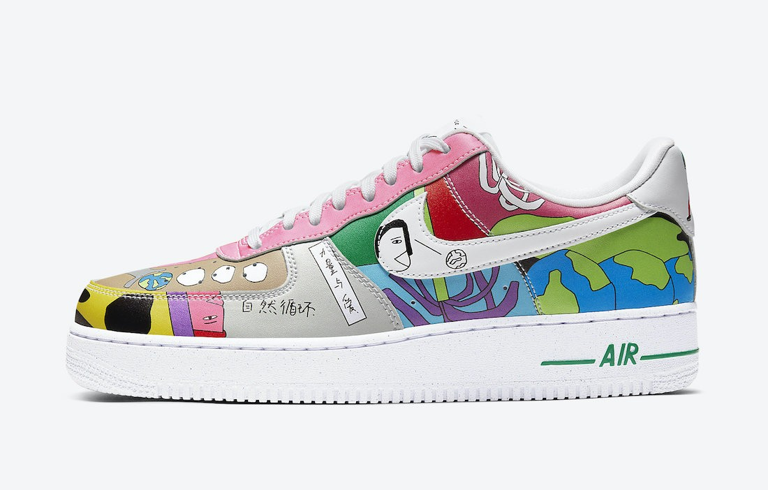 CZ3990-900 Ruohan Wang x Nike Air Force 1 Flyleather - Multicolor/Multicolor